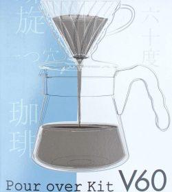 Hario V60 brygsæt
